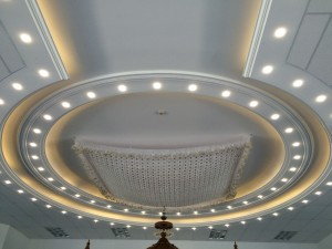Plaster Ceiling moreover Decorating Paint Porch in addition Its  plicated House as well N 5yc1vZc58i likewise Chira stone. on plaster ceiling designs for homes